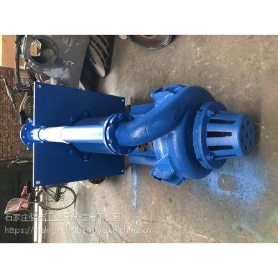 厂家直销ZJL高扬程渣浆泵耐腐蚀选煤厂专用泵无阻塞液下排污渣浆泵强能