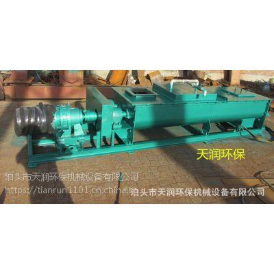 天润DSZ粉尘加湿机 标准尺寸粉尘加湿机质量可靠