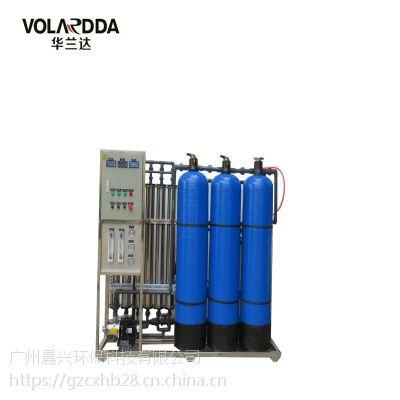 晨兴批发零售0.25-1.5吨经济配置反渗透纯水设备 物美价廉