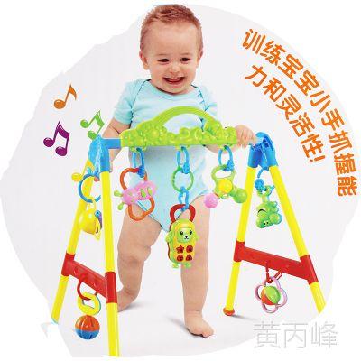 婴乐星音乐健身架402宝宝0-1岁健身器材带20首音乐有灯光牙胶摇铃