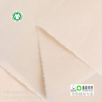纯棉府绸布21s有机棉布100*50精梳棉平布 现货时装布 衬衫布 胚布