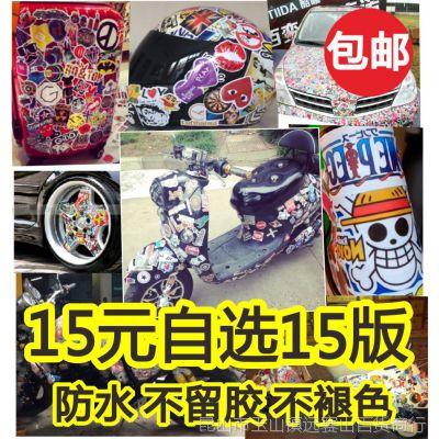 摩托车贴纸 电动车汽车可爱涂鸦个性划痕死飞自行车防水贴纸包邮