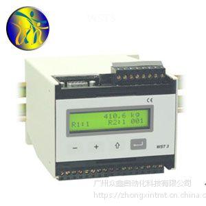 美国BLH AST-3P重量变送器
