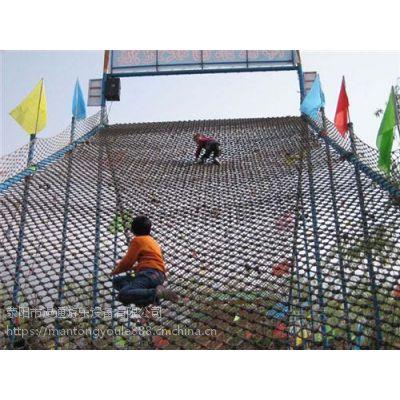 室外攀爬网 室内攀爬架 幼儿园操场游乐设备
