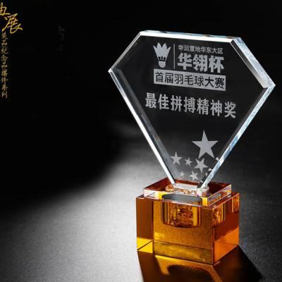企业优秀员工奖杯定做 年度文明单位奖牌定做 新疆水晶授权牌制作厂