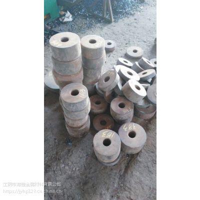 海普现货 12Cr2Ni4圆钢/锻件/钢棒/ 东特大连钢厂