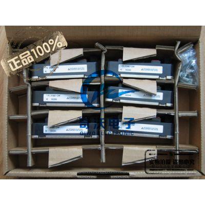 热卖 IGBT可控硅模块 单向二极管 CM75DU-24H CM75DU-24E 质保有货