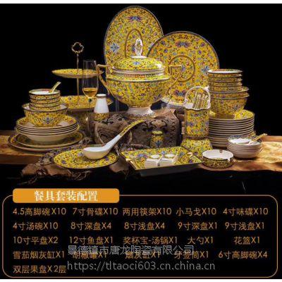 陶瓷礼品餐具 景德镇唐龙陶瓷餐具批发厂家