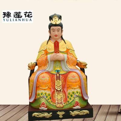 泰山奶奶神像标准像图片泰山娘娘神像泰山圣母佛像厂批发