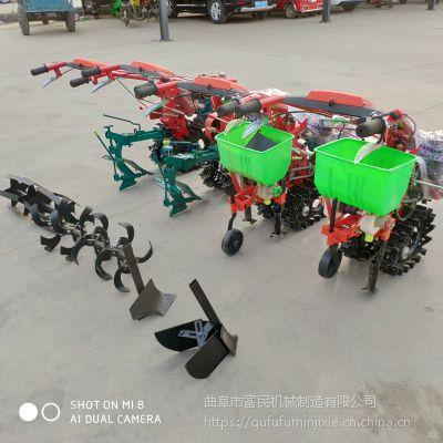 汽油式玉米播种机/优质黄豆施肥播种机/富民牌