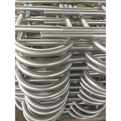 异型件地脚螺栓U型丝专业生产厂商