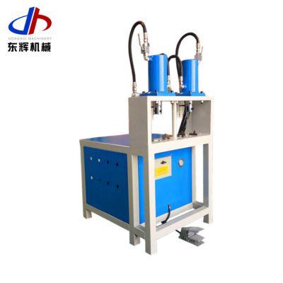 佛山市东辉机械DH152-1铁管冲孔机液压