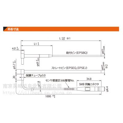 日本双葉FUTABA放大器MPS08S