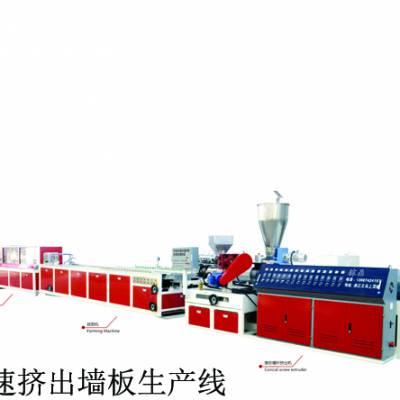 宁波挤出机-骔鼎机械精准度高-ps塑料挤出机