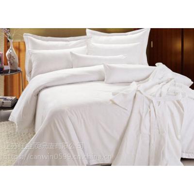 红金顶酒店床上用品厂家春秋酒店棉花被芯价格