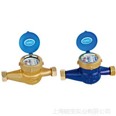 杰克龙 铁壳旋翼式液封水表 DN15 DN20 DN25 四分 六分 一寸 水表