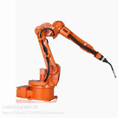 汽车转向支撑总成焊接 全自动焊接机器人 全自动焊接机械手
