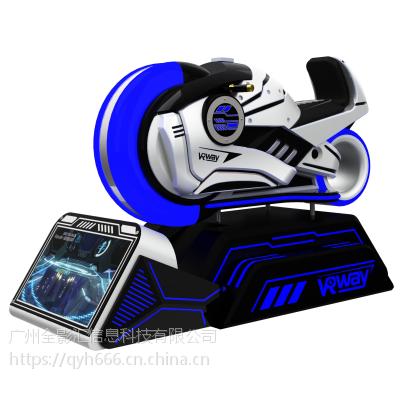 全影汇VR 供应 荒野飞车 三轴动感虚拟 两人座