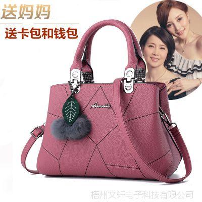 适合中年妇女用的包包30-35-40-45-50-55-60岁妈妈单肩斜挎手提包