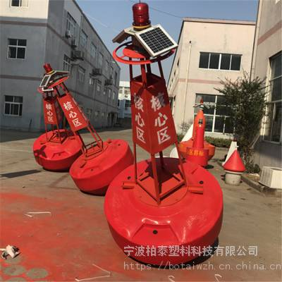 柏泰主营海洋聚乙烯浮标 港口航道灯塔浮标