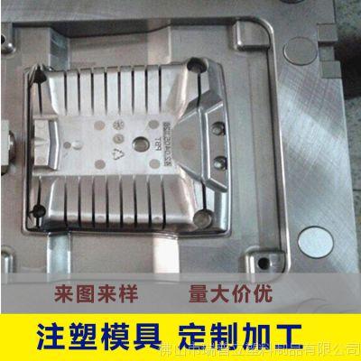 广东塑胶产品模具制造注塑加工厂 专业塑料开模注塑加工电器配件