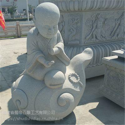 庭院花岗岩小和尚 石雕大理石小沙弥雕像 寺庙小佛像雕塑摆件
