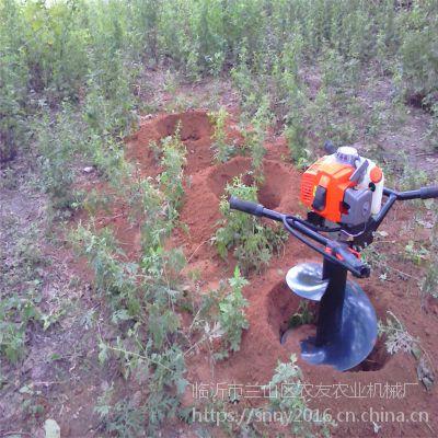 多用途植树挖坑机 高效果园施肥打坑机 便携式电线杆挖坑机