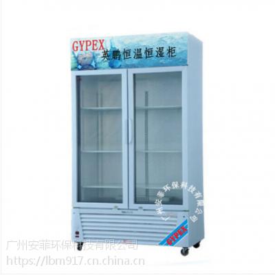 海南汽车配件防爆恒温恒湿柜机