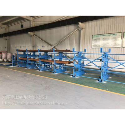 无缝管货架伸缩悬臂式结构存放防止无缝管变形生锈腐蚀