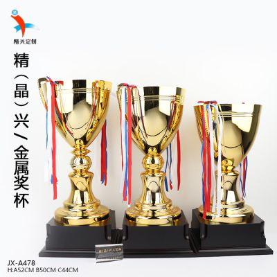 金属奖杯定制 篮球羽毛球冠军比赛纹绣奖杯学生奖品 厂家直销 来图打样 A478