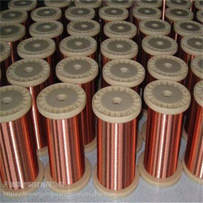 铜线加工 定做 镀锡 无氧铜丝 T2纸包线 铜管件 铜棒