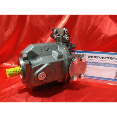A10VSO10DFR1/52R-PPA14N00力士乐液压泵恒压泵