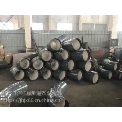 耐磨陶瓷三通耐磨陶瓷管 陶瓷耐磨弯头 江苏江河机械