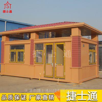湖北省神农架林区定制综合办公室雕花板岗亭