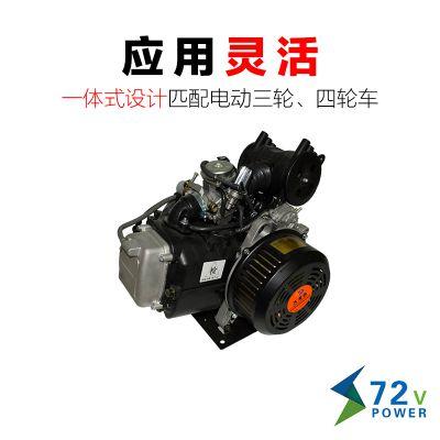 增程器发电机大漠森厂家直销5KW电动四轮车发电机电瓶车增程器