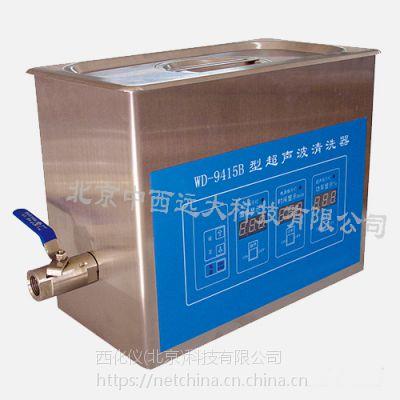 中西 超声波清洗器 型号:BL61-WD-9415C库号:M407147
