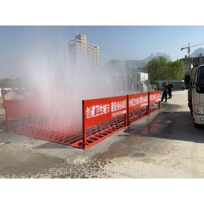 工地全封闭洗轮机自动高压洗车台MR-100T
