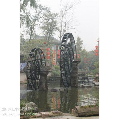 重庆防腐木景观水车价格仿古水车厂家河道大型木质水车安装施工厂家