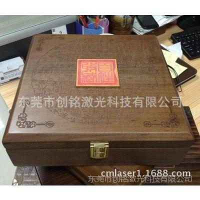 供应竹木工艺礼品激光雕刻机!小型木板拼图激光切割机厂价直销