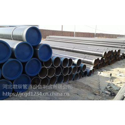 3PE防腐钢管,君辰管道,聚乙烯3PE防腐无缝钢管生产厂家