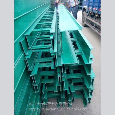 复合材料防火槽电缆桥架400x150上垂直三通 90度弯头 河北六强
