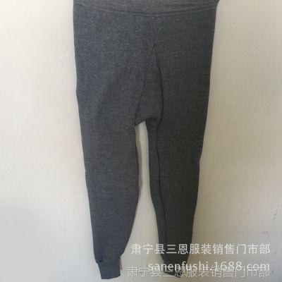 直销爆款暖绒加绒加厚男士 保暖内裤 加厚保暖内衣 可批发定制