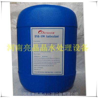 反渗透锅炉软化水阻垢剂循环水处理药剂 河南药剂厂家代理美国贝尼尔阻垢剂