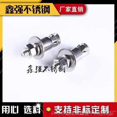 厂家直销304不锈钢膨胀螺栓可非标定制外六角内膨胀螺丝拉爆螺栓