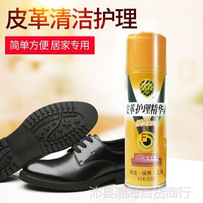 一件代发优克皮革护理剂皮衣油保养油皮包皮鞋油汽车沙发清洁上光