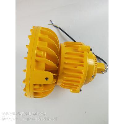 BLD560-化工厂壁挂式LED防爆灯70w图片