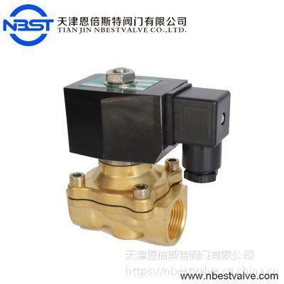 NBST 1/2''黄铜过水电磁阀厂家直销
