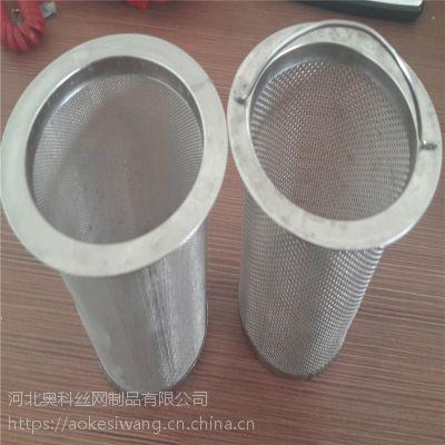 奥科生产不锈钢提篮式过滤网桶 冲孔板滤筒 清洗零件带孔水桶