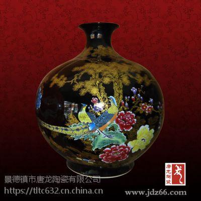 供应景德镇名家名作高档居家装饰收藏礼品孔子问道陶瓷花瓶