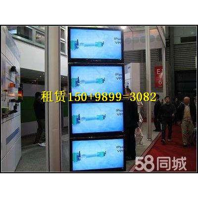 阜阳租赁电视,阜阳电视出租,尺寸齐全